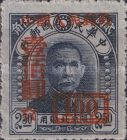 [North East Province Postage Stamps Surcharged, type I3]