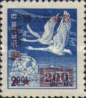 [China Empire Postage Stamps Surcharged - Whooper Swans, type J4]