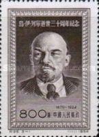 [The 30th Anniversary of the Death of Lenin, type JR]
