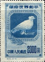 [World Peace Campaign - Dove of Peace, type K4]
