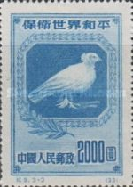 [World Peace Campaign - Dove of Peace, type K5]