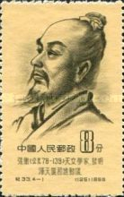 [Scientists of Ancient China, type KW]