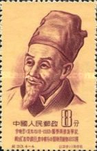 [Scientists of Ancient China, type KZ]