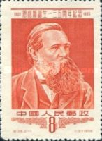 [The 60th Anniversary of the Death of Engels, type LC]