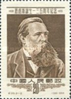 [The 60th Anniversary of the Death of Engels, type LD]