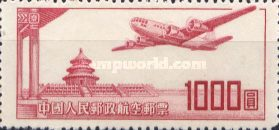 [Airmail - Airplane over Temple of Heaven, type S]