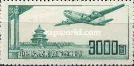 [Airmail - Airplane over Temple of Heaven, type S1]