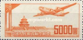 [Airmail - Airplane over Temple of Heaven, type S2]