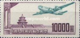 [Airmail - Airplane over Temple of Heaven, type S3]