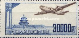 [Airmail - Airplane over Temple of Heaven, type S4]