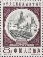 [The 10th Anniversary of People's Republic, type SK]