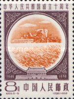 [The 10th Anniversary of People's Republic, type SN]