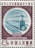 [The 10th Anniversary of People's Republic, type SP]