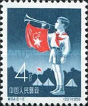 [The 10th Anniversary of Chinese Youth Pioneers, type SW]