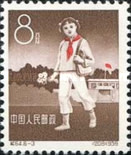 [The 10th Anniversary of Chinese Youth Pioneers, type SX]