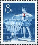 [The 10th Anniversary of Chinese Youth Pioneers, type SY]