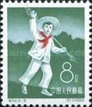 [The 10th Anniversary of Chinese Youth Pioneers, type SZ]