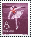[The 10th Anniversary of Chinese Youth Pioneers, type TA]