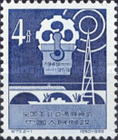 [National Exhibition of Industry and Communications-  Beijing, China, type TB]