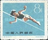[The 1st National Games, Beijing, type TL]