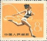 [The 1st National Games, Beijing, type TN]
