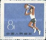 [The 1st National Games, Beijing, type TO]