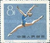 [The 1st National Games, Beijing, type TR]