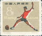 [The 1st National Games, Beijing, type TU]