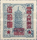 [North China Stamps Surcharged, type V]