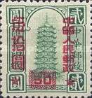 [North China Stamps Surcharged, type V1]