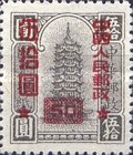 [North China Stamps Surcharged, type V5]