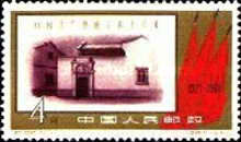 [The 40th Anniversary of Chinese Communist Party, type XD]