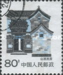[Houses in the Chineses Provinces, type XLH]