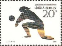 [The 11th Asian Games, Beijing, type XLM]