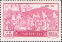 [The 100th Anniversary of the Taiping Rebellion, type Y4]
