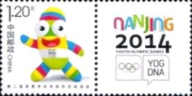 [Summer Youth Olympics - Nanjing, China, type YMM]