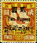 [China Empire Postage Stamps Overprinted, Typ A10]