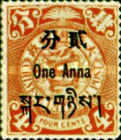 [China Empire Postage Stamps Overprinted, Typ A2]