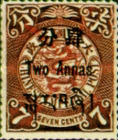 [China Empire Postage Stamps Overprinted, Typ A3]