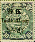 [China Empire Postage Stamps Overprinted, Typ A4]
