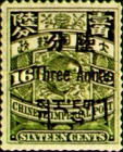 [China Empire Postage Stamps Overprinted, Typ A5]