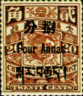 [China Empire Postage Stamps Overprinted, Typ A6]