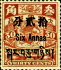 [China Empire Postage Stamps Overprinted, Typ A7]