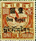 [China Empire Postage Stamps Overprinted, Typ A9]