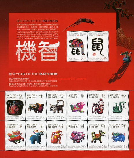 [Lunar New Year - Year of the Rat Zodiac, type ]