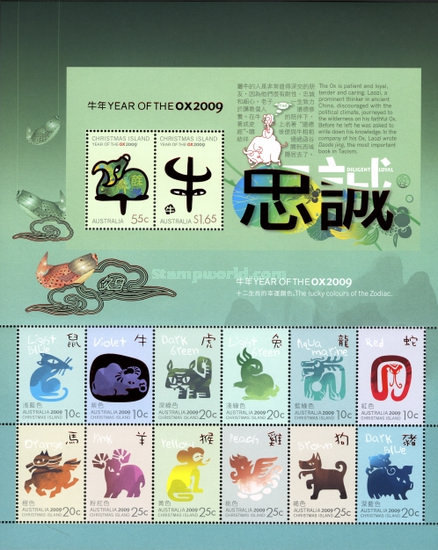 [Lunar New Year - Year of the Ox, type ]