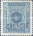 [Turkish postage Due Stamps Overprinted