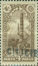 [Turkish Postage Stamps of 1914 Handstamp Overprinted