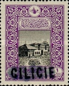 [Turkish Postage Stamps of 1916 Handstamp Overprinted