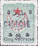 [Turkish Postage Stamp of 1916 Handstamp Overprinted